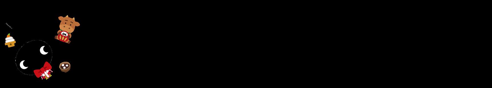 ウインドアンサンブルプログレス